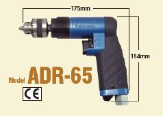 NITTO ADR-65 AIR DRILL